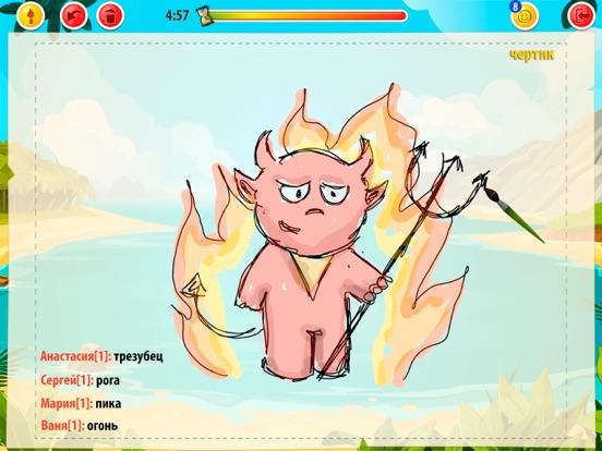 Крокодил Онлайн - Рисовать и Угадывать Слова на iPad
