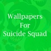 Wallpaeprs For Suicide Squad Edition - SS Edition Wallpapers
