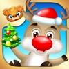 123 Kids Fun CHRISTMAS TREE - Decorate your Christmas Tree!