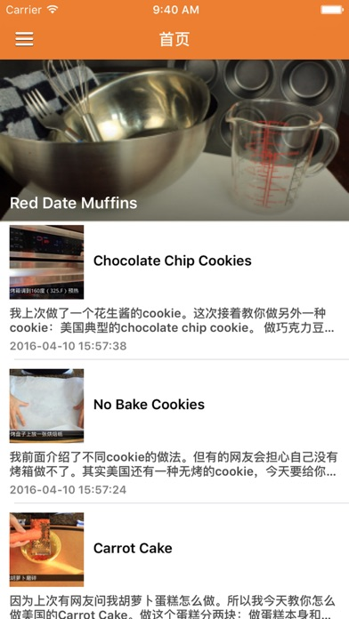 download 老外教你轻松学西餐 - 西餐菜谱图文视频教程 新手变大厨 apps 1