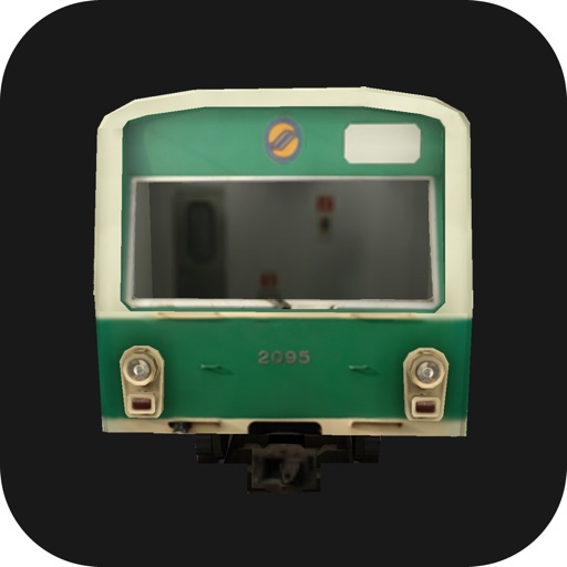 Hmmsim 2 - Train Simulator