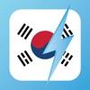 Learn Korean - WordPower
