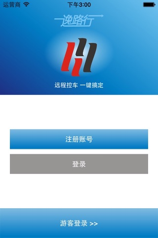 HaiYI screenshot 1