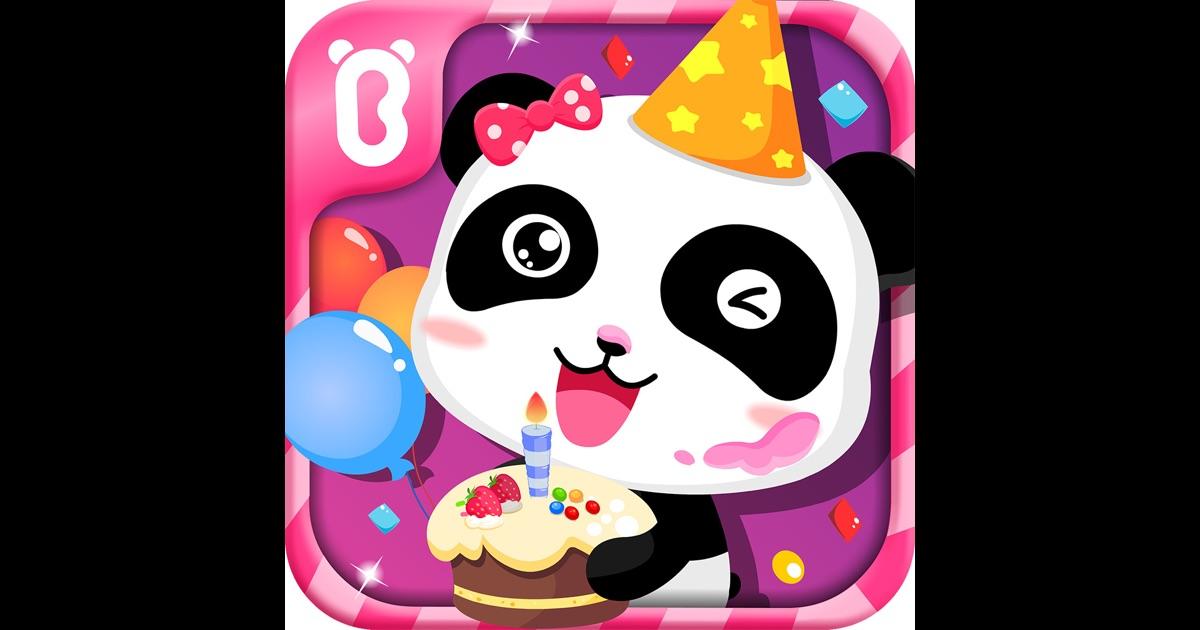 寶寶生日派對-寶寶巴士-過生日,創意蛋糕diy制作,唱生日歌:在app