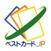 ベストカード.JP