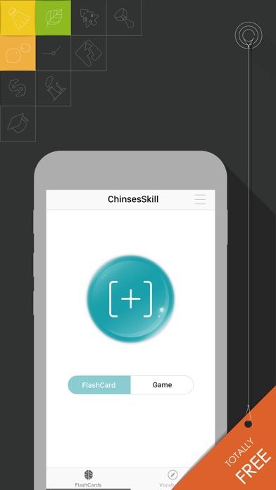 中国語単語を勉強のフラッシュカード - 中国語を無料で学ぼう Screenshot
