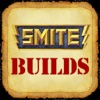 Builds for SMITE rogue talent builds