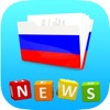 Russia Voice News