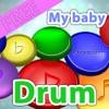 Mein Baby Trommel free