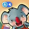 贪玩的无尾熊-铁皮人出品-猪小弟学数学故事系列-儿童绘本幼儿游戏加减法认识形状比较大小