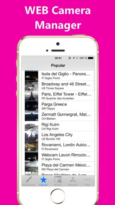 Screenshot of Web Camera Manager3
