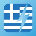 Learn Greek - WordPower icon