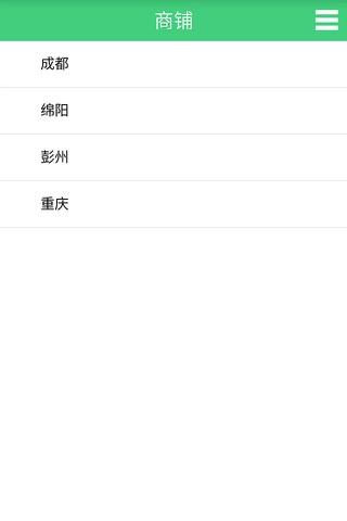 四川农业网 screenshot 4