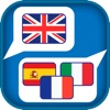 Translator Suite English Package (Offline)