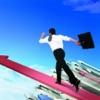 企业人力资源管理师二级考试试题大全 Applications pour iPhone / iPad