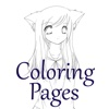 Coloring Pages For Anime