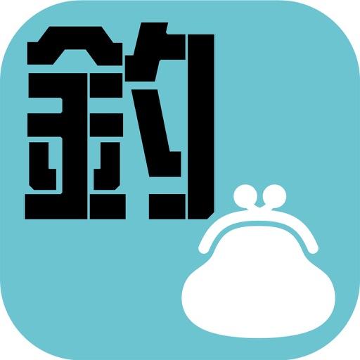 Change War -Don't break into the note- iOS App
