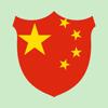 Efektywny Nauczyciel Chińskiego: słówa: poziom podstawowy