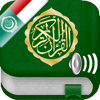 Quran Tajweed Audio mp3 in Arabic, Indonesian and Phonetics