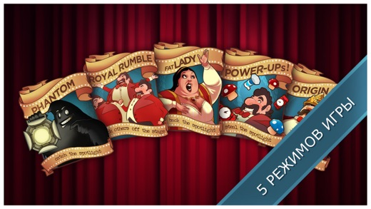 King of Opera - Multiplayer Party Game! Screenshot