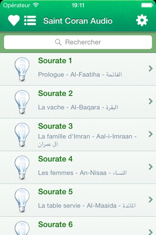 Coran Tajwid et Tafsir Audio mp3 en Français, en Arabe et en Transcription Phonétique - القران الكريم تجويد screenshot 1