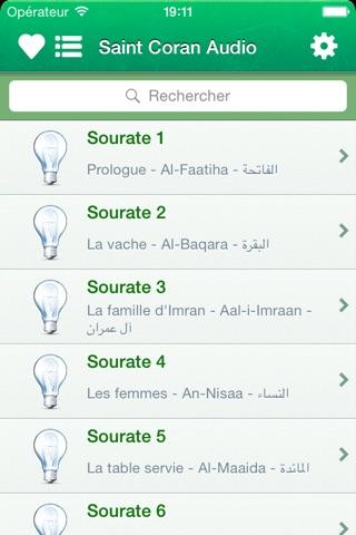 Coran Tajwid et Tafsir Audio mp3 en Français, en Arabe et en Transcription Phonétique - القران الكريم تجويد screenshot 1