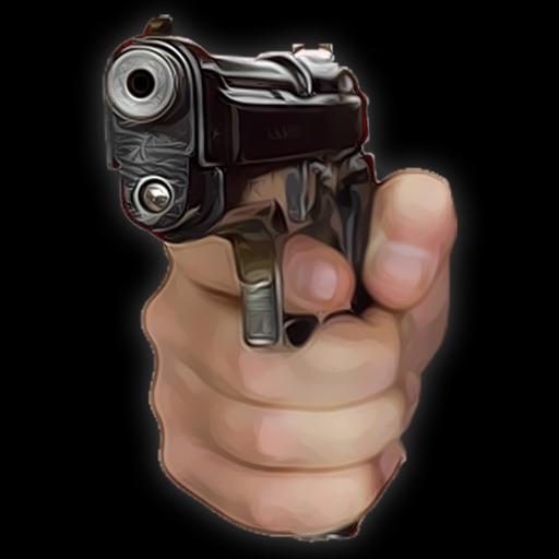 Weapon sounds pro iOS App