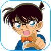 Conan (Offline)