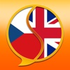 English Czech Dictionary Pro