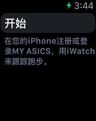 iPhone 屏幕快照 1