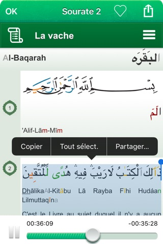 Coran Tajwid et Tafsir Audio mp3 en Français, en Arabe et en Transcription Phonétique - القران الكريم تجويد screenshot 3