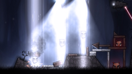 Lums Screenshot