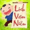 Lich Van Nien 2016 Pro