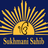 Sukhmani Sahib : Paath in Gurmukhi Hindi English with Meaning and MP3