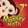 Monkey Math School 7th Grade Curriculum Free game for kids