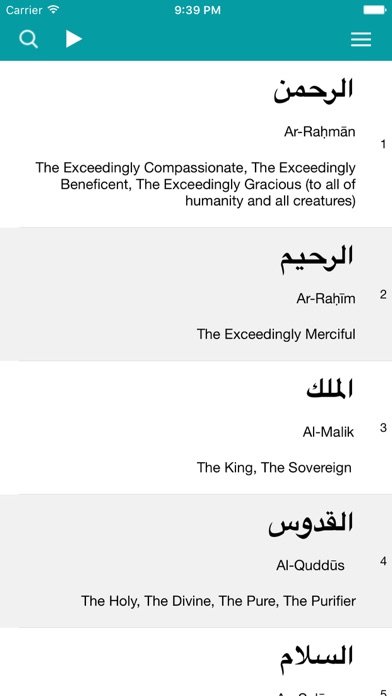 Quran majeed Free Edition- Muslim Prayer times- Qibla Directionsلقطة شاشة5