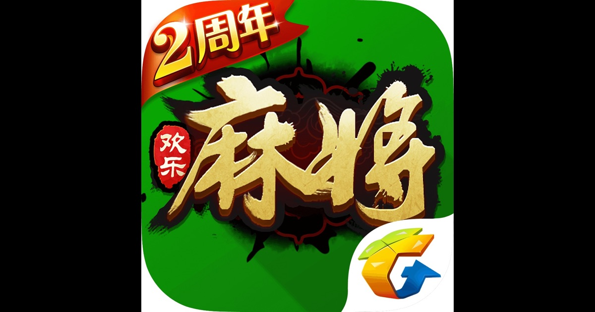 qq头像框怎么换图片欢乐麻将全集-川麻+二人+武汉+国标+单机:在app st