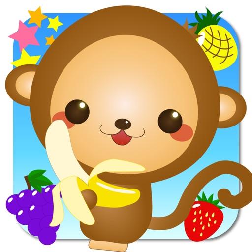 Pop the Fruits! For Babies iOS App