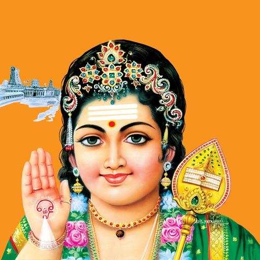 Rani Muthu Tamil Calendar 2016