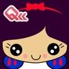 白雪公主與更多故事 Talking-App (聽故事學英文)