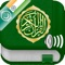 App Icon for Quran Audio mp3 in Arabic and in Hindi App in Belgium IOS App Store