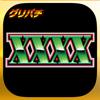 [GP]コンチ4X(パチスロゲーム)