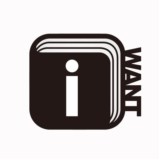 iWant-想要的都在这