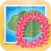 Kauai Beach Guide icon