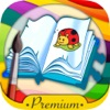 Раскраски и краски и цветные рисунки - Premium