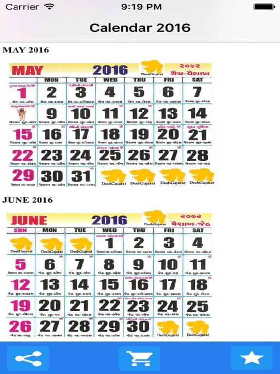 Gujarati Calendar 2016 Pdf Free Download Hellstrongwind