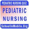 兒科護理實踐考試