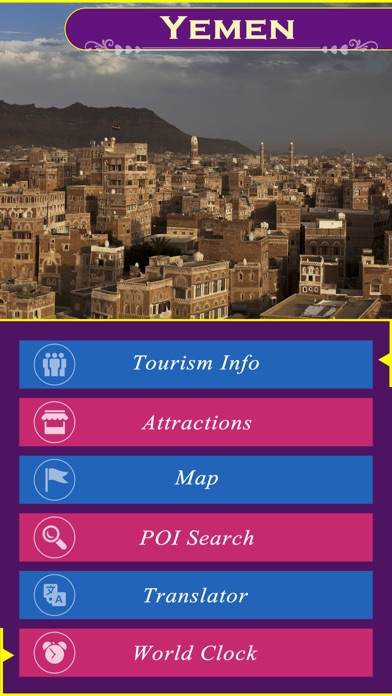 Yemen Tourist Guide on the App Store