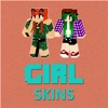 Best Girl Skins Lite for Minecraft Pocket Edition