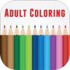 Adult Coloring Book - Anti Stress Therapy Pages - Free App for Adults